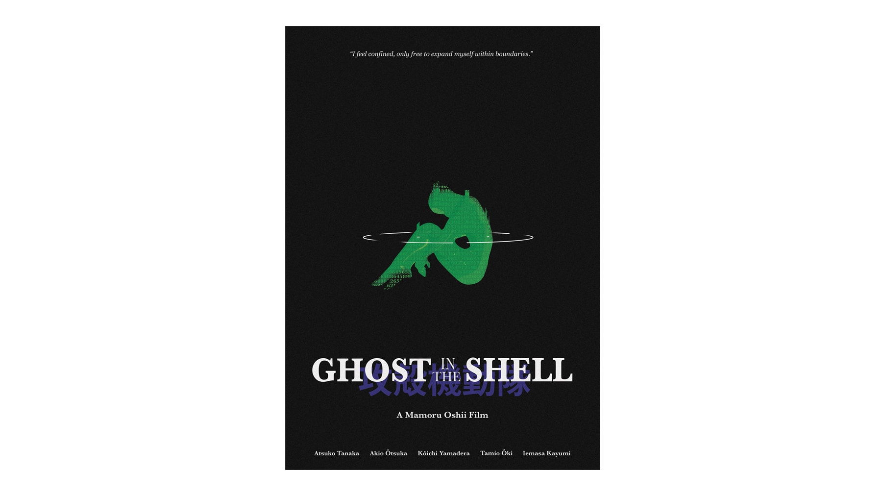 Ghost_in_a_shell